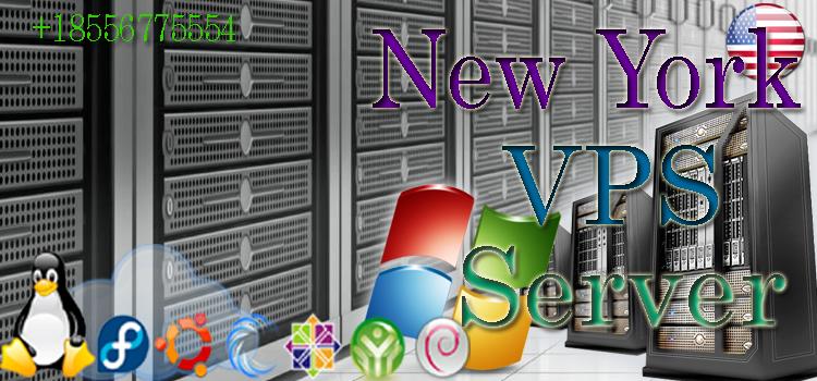 New York VPS Server